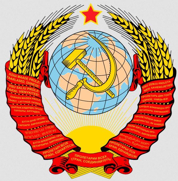 Szovjetunió címere